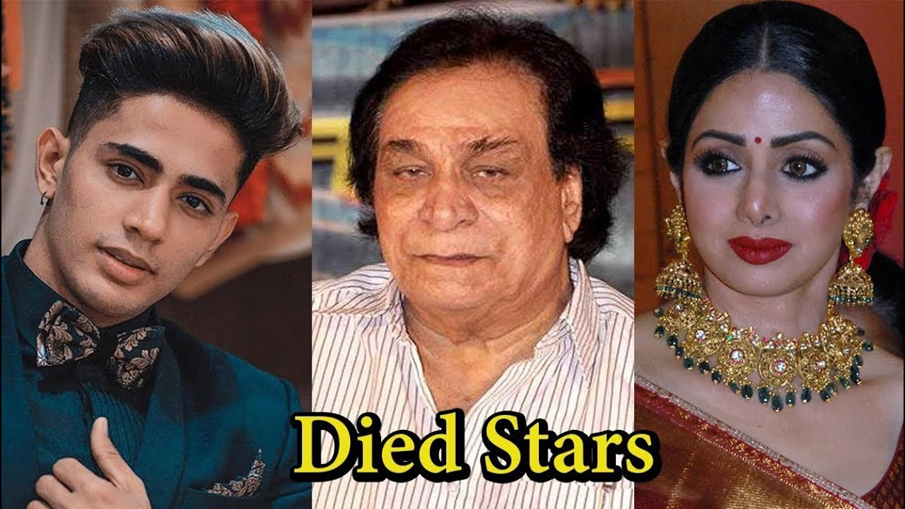 Download 10 Famous Bollywood Celebrities Died In 2018-2019