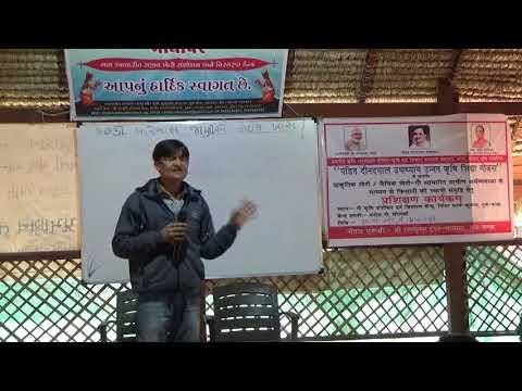 DAY-4 SAJIV KHETI TALIM Shree Ram Krushna Trust   PART-1