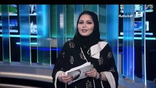 أخبار الرياضة - الاتحاد السعودي يبرم عقد رعاية جديد للمنتخب الأول