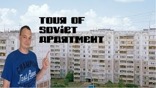 Tour of my Soviet apartment