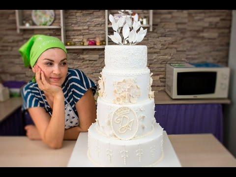 Королевский Свадебный Торт - Я - ТОРТодел!
