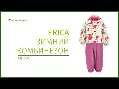 Комбинезон для девочки ERICA, цвет 903. (Caimano, Зима 2018/19)