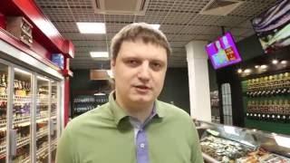 22. Сеть из 9 пивных магазинов(, 2016-08-05T08:05:06.000Z)