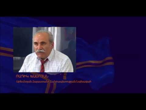 К 100 летию де юре признания независимости Государства Армения Верховным Советом Cоюзных Держав