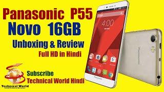 [Hindi] Panasonic P55 Novo 16GB Rom & 2GB Ram Unboxing & Review Hindi Full HD