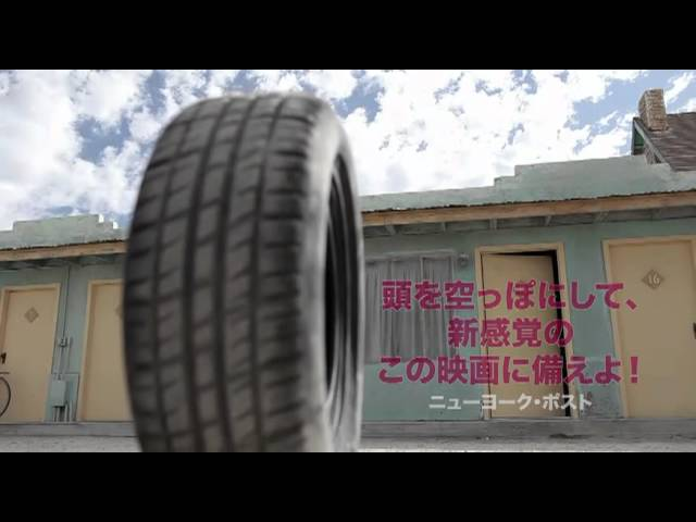 映画『ラバー』予告編
