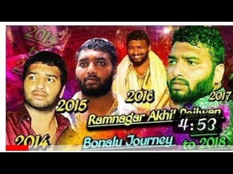 Ramnagar Akhil Pailwan Bonalu Jartra 2014 - 2018 History