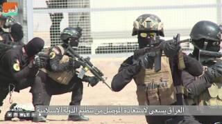 بالفيديو.. مناورات عسكرية عراقية استعداداً لتحرير الموصل