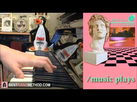 MACINTOSH PLUS -  リサフランク420 / 現代のコンピュー  (Piano Cover By Amosdoll)