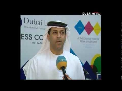 Masar Printing And Publishing Launch 'Dubai Lynx Masar Creative Award'- Sama TV Footage