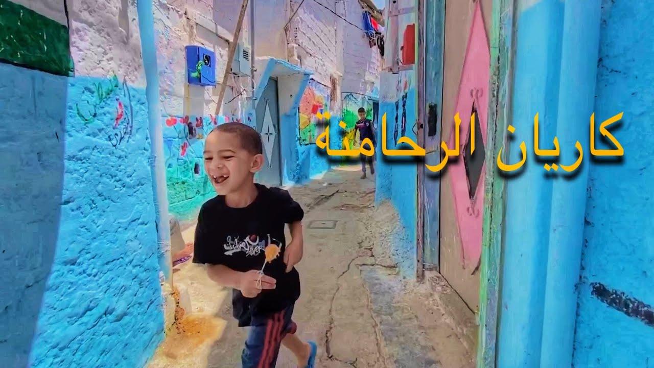 شاهد جمالية وزخرفة البناء العشوائي!!