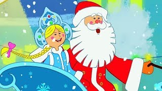 Жила - была Царевна: С Новым Годом! (песенка из мультфильма)  теремок тв песенки для детей и малышей