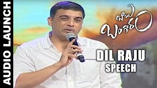 Babu bangaram audio launch | dil raju speech | venkatesh, nayantara | shreyas media