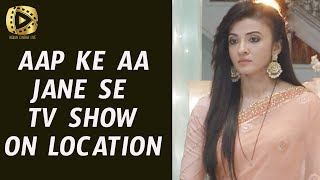 Aap Ke Aa Jane Se Tv Show Upcoming Twist February 19 | IndianCinema Live