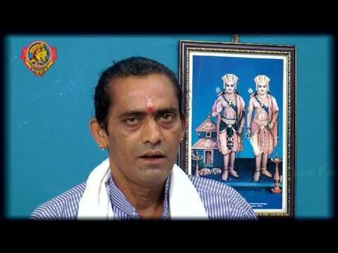 Koti Chennaya Pardana