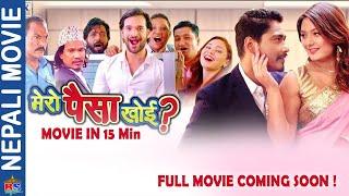 MERO PAISHA KHOI | Movie in 15 Minuts | Saugat Malla / Barsha Raut | Chhulthim Gurung