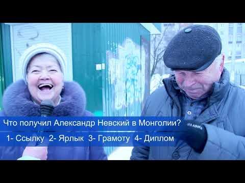Опрос Переславцев (Какое