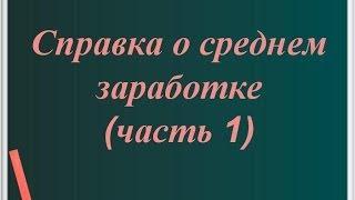 МаниБот Как заработать 2800 рублей в день Система заработка от Ольги Арининой  слив курса