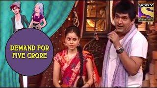 Kapil & Sumona Demand For Five Crore - Jodi Kamaal Ki