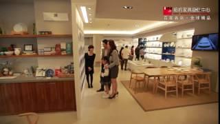 百家名店全球精品一次購足! 亞洲最頂級居家購物中心 - 形象影片Image film商場篇 -  紐約家具設計中心