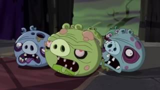 Злые птички - Энгри Бердс - Ночь живой свинины (S1E33) || Angry Birds Toons