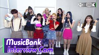 (ENG SUB)[MusicBank Interview Cam] 스테이씨 (STAYC Interview)l @…