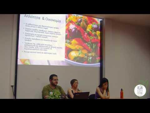 Vegan τρόπος ζωής: από την θεωρία στην πράξη - Συλλογικότητες Vegan Thessaloniki και Vegan Larissa