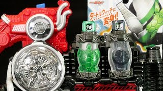 『時を駆ける甲冑!』仮面ライダービルド DXタートルウォッチフルボトルセット Kamen Rider Build DX Turtle Watch Full Bottle Set thumbnail