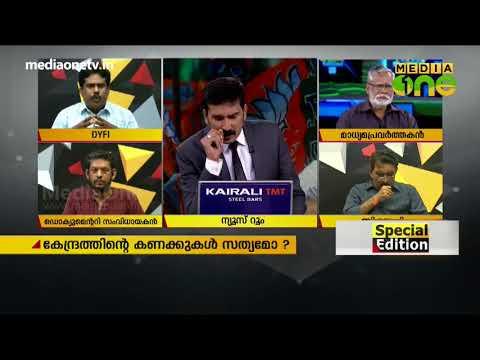 Special Edition | കേരളത്തോട് ആര്എസ്എസിന് തീരാത്ത കലി 30-09-17