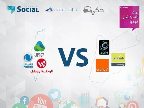 SMDay 2016 - Telecom Facebook Industry Insights between Palestine & Jordan