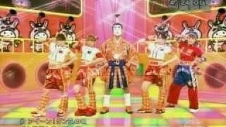 「アイ~ン体操」の動画                         バカ殿様とミニモニ姫。