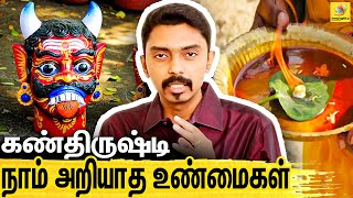 Dr Kabilan Hypnotherapy Interview On Witchcraft, Black Magic