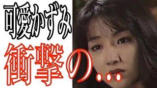 チャンネル登録お願いします。 →https://www.youtube.com/channel/UCxVHAv9HYB3cMX8PsuakVng?sub_confirmation=1 【関連動画】 大家族石田さんチの母・ ...