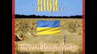 The High Profile Band Dance Band - Tribute To Ukrainian Heritage Excerpts.wmv