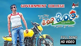 "KO.. KO..|""GOVERNMENT COLLEGE""