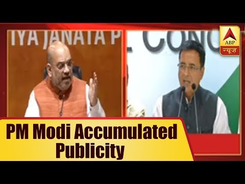 PM Modi Accumulated Publicity In 4 Years But India Only Accumulated Pain: Congress | ABP News