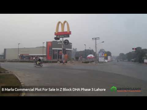 8 MARLA COMMERCIAL PLOT FOR SALE IN Z BLOCK DHA PHASE 3 LAHORE