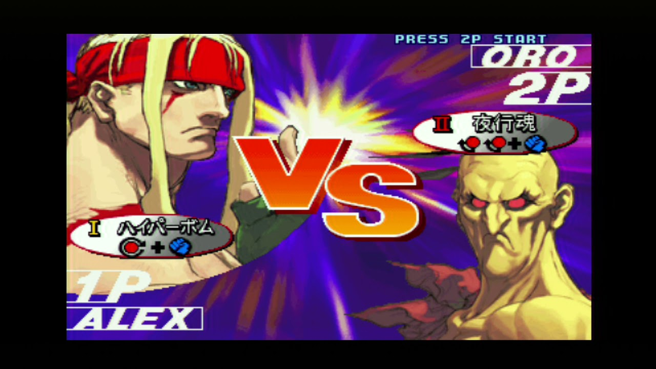 street fighter 3rd strike ps2 iso