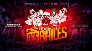 Toma Rajada MC Levin, MC Douglinhas BDB DJ Eduardo 2018.mp3