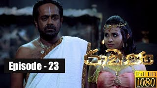 Ravana | Episode 23 10th February 2019 Thumbnail