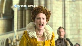 Золотой век (трейлер)