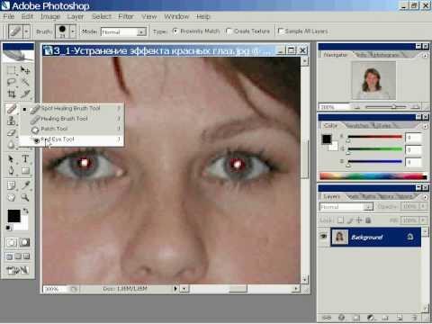 Ulead Photoimpact Обзор графического редактора