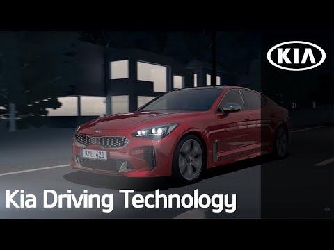 Kia Driving Technology | Regolazione automatica fari abbaglianti (HBA) | Kia