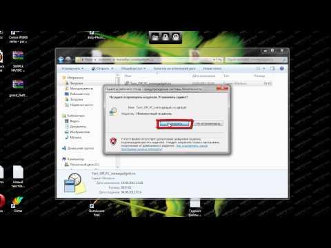 Где скачать и как установить гаджет на Windows 7
