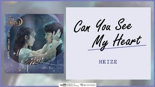 HEIZE - Can You See My Heart (OST Hotel Del Luna Part 5) Easy Lyrics + Indo Sub by GOMAWO