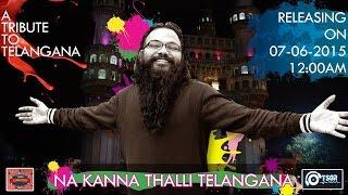 Tribute to TELANGANA || Naa Kanna Thalli || John Kandula