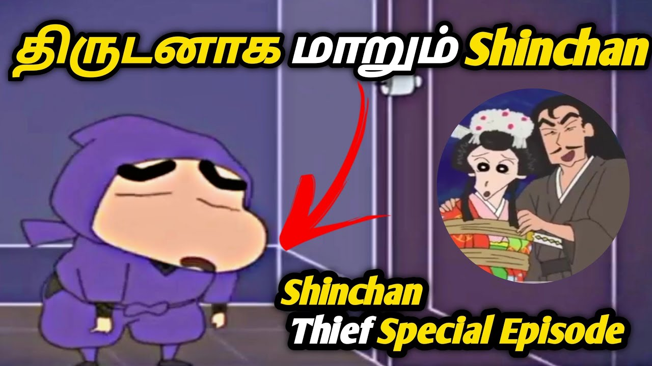 """Download Shinchan Special Episode """"Home Alone"""" Full explanation in tamil 