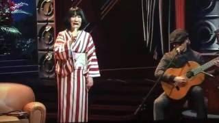 「夢をみるのを忘れたの」室井滋×長谷川きよし 『堺でございます!』 司...