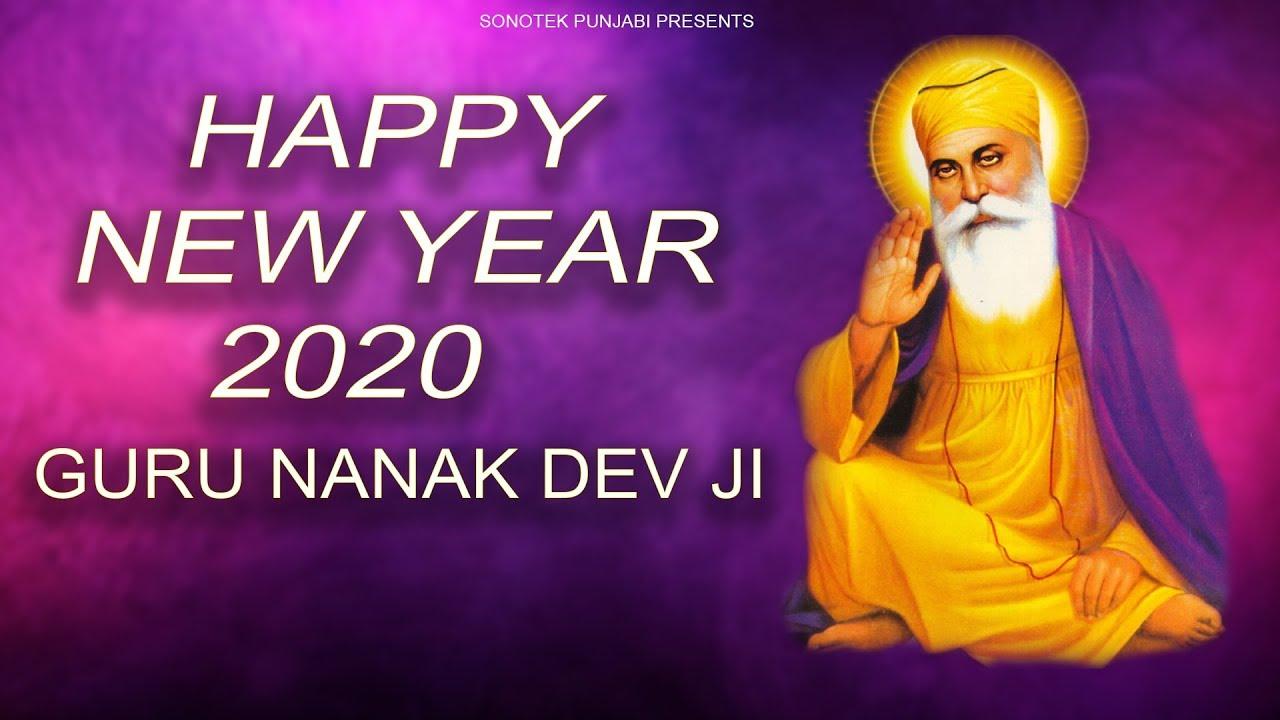 Guru Nanak Dev Ji Happy New Year Sun Le Ardas Nanka Rampy Saaz Sonotek Punjabi New Songs Youtube