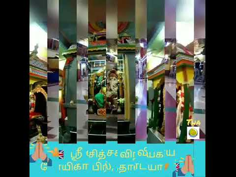 avani-vanthathum-punniya-sathurthi-song,- -vinayagar-song,- -tamil-devotional-song